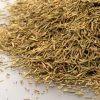 Rosemary Leaf Whole *